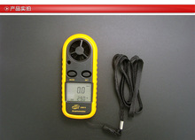 Free Shipping GM816 30m/s (65MPH) LCD Digital Hand-held Wind Speed Gauge Meter Measure Anemometer Thermometer