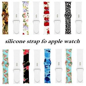 Floral soft silicone strap for