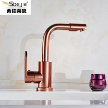 ITAS9913 Selling goods space aluminum rose gold kitchen faucet vegetable washing basin sink water cold and hot tap brass mixer
