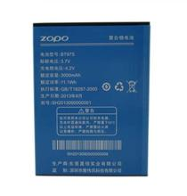 цена на Original ZOPO ZP990 Battery High Quality 3000mAh Li-ion Battery Replacement For ZOPO ZP990 ZP990+ C7 Smart Phone