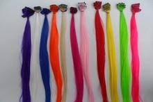 Fashion hair extension for women