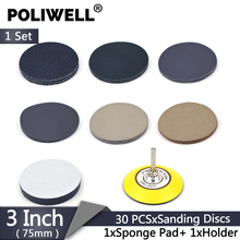 POLIWELL 3 inch Abrasive Tools Set 30 PCS Waterproof Sanding Discs+1PC 6mm Pad Holder+1PC Sponge Pads Car Polishing Kit