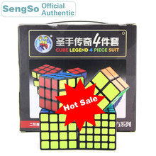 ShengShou Legend Gift Pack Magic Cube 4 sets pcs 2x2x2 3x3x3 4x4x4 5x5x5 Neo Speed Puzzle Antistress Toys For Children