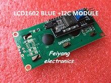 Переходную пластину arduino жк модуль экран синий + для