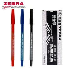 6 pcs Japan Zebra super smooth large capacity 0.7mm ballpoint pens R-8000 high quality comfy grip rubber barrel writing supplies
