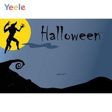 Декор для вечевечерние НКИ на Хэллоуин yeele фотосессия Луна