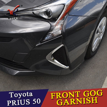 High Quality Accessories For Toyota Prius 2016 2017 2018 Car Styling ABS Chrome Front Fog Light