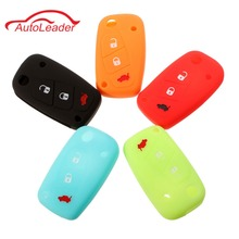 1pc 3 buttons Luminous Silicone car key case cover for FIAT /Panda /Stilo /Punto /Doblo /Grande /Bravo 500 Ducato /Minibus
