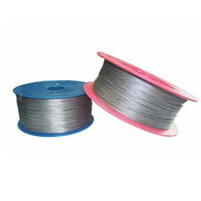 1000 Meters 2mm Multiply Aluminum Alloy Wire For Electronic Fence Accessories High Voltage Pulse Power Line Electric
