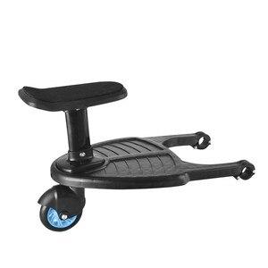 Аксессуары для детского автомобильного сиденья, адаптер для педали, вспомогательный трейлер, Twins, детская стоячая тарелка, детская коляска, ...