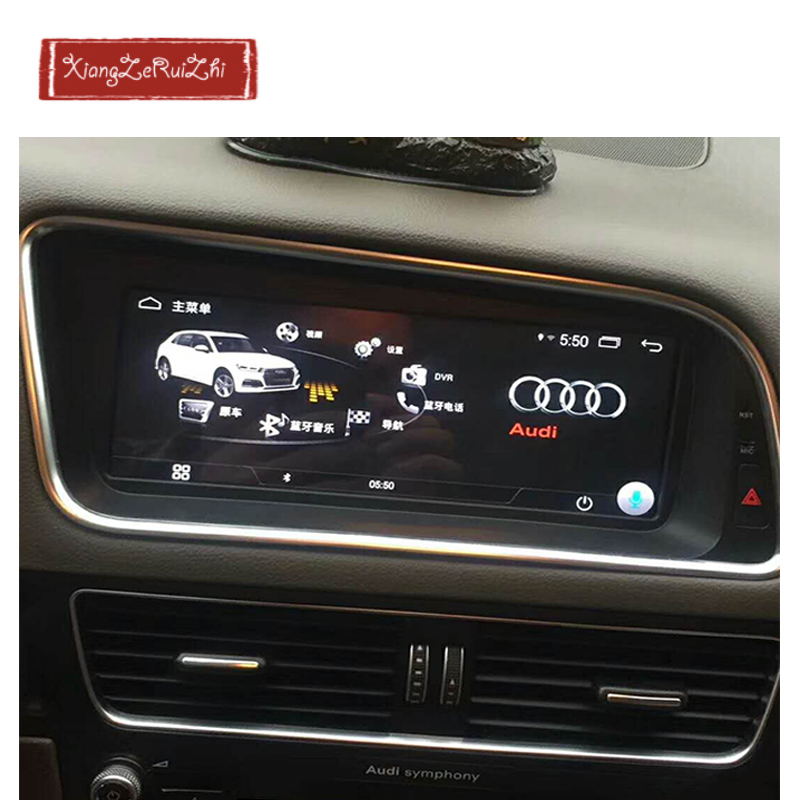 Audi Q5 2017 Android Auto: 8.8 Inch Android Car GPS Dvd Multimedia Navigation For