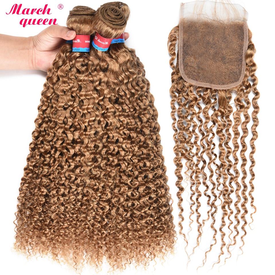 27 Honey Blonde Color Burmese Human Hair Weave 4 Bundles with Lace Closure Non Remy