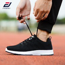 FANDEI black running shoes for men air mesh men sneakers lace up free flexible light sport shoes men zapatillas hombre deportiva