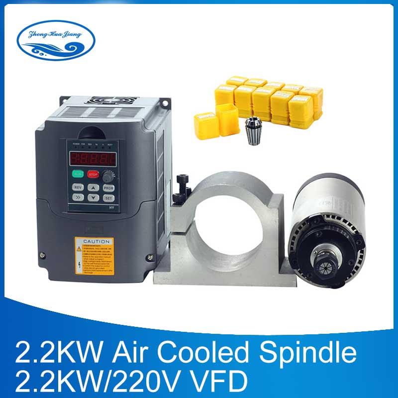 2.2KW с воздушным охлаждением Шпиндельный Комплект 80 мм 2.2KW Электрический мотор шпинделя + 2.2KW преобразователь частоты + 80 мм зажим + 13 шт. ER20 цан...