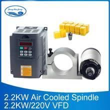 2.2KW 空冷スピンドルキット 80 ミリメートル 2.2KW 電気スピンドルモータ + 2.2KW 周波数インバータ + 80 ミリメートルクランプ + 13 個 ER20 コレット