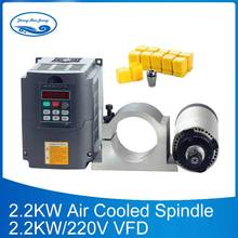 Kit de husillo refrigerado por aire de 2,2 kW Motor de husillo eléctrico de 80mm y 2,2 kW + inversor de frecuencia de 2,2 kW + abrazadera de 80mm + pinza de 13 Uds. ER20