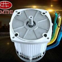 DC60V2200W 4800 об/мин 6,8-29N. М постоянного тока Бесщеточный дифференциальный двигатель квадратный шпоночный электрический автомобиль/скутер Мотор