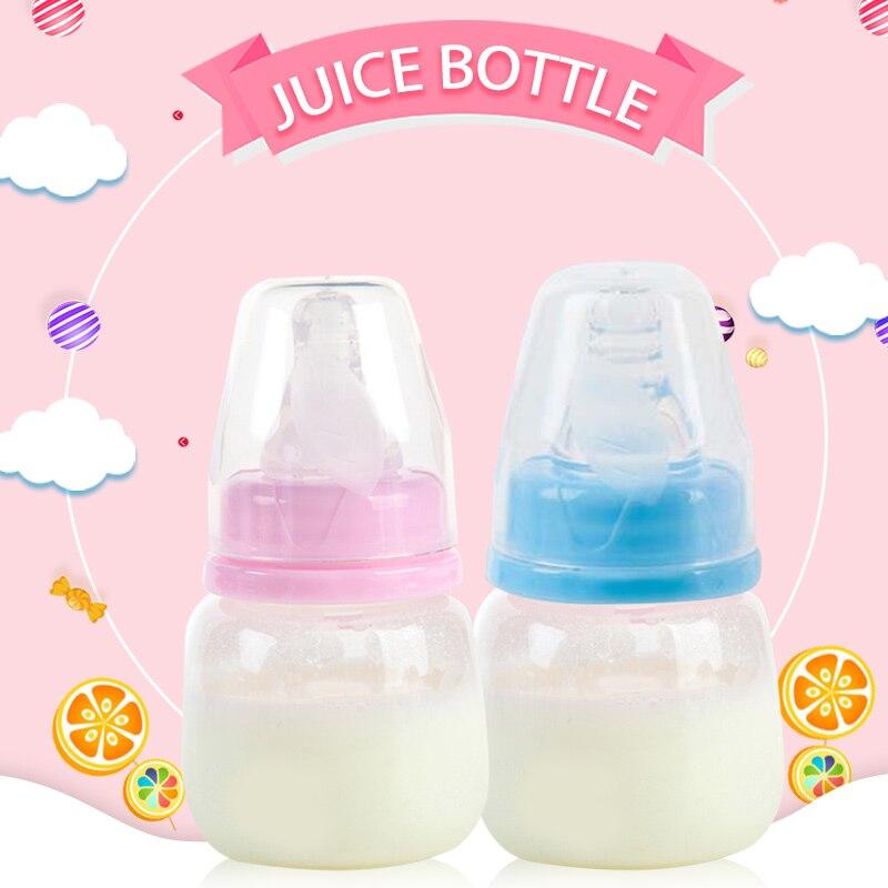 Бутылочка для детского сока, мини-бутылка твердости, розовый/синий PP, 60 мл