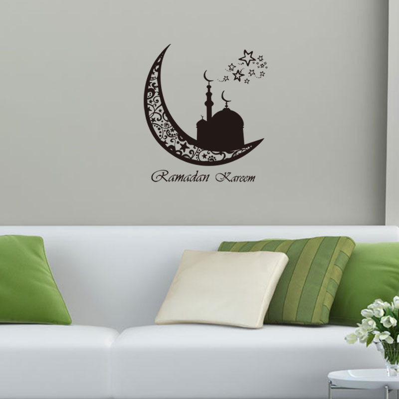 Wall Art Stickers Qatar : Popular ramadan islam buy cheap lots from