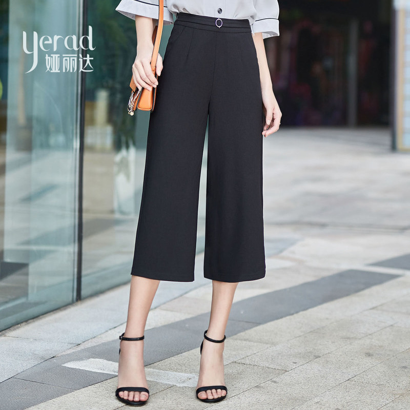 YERAD Summer Women Black   Wide     Leg     Pants   Female Calf Length Casual Loose Trousers Ladies Office Capris Culottes