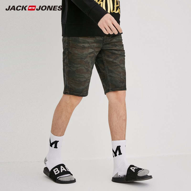 JackJones Men's Camouflage Style Straight Fit Knee-length Denim Shorts J|218243501