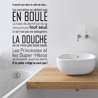 French Salle De Bain Noir Vinyl Wall Sticker Bathroom Quotes Art Decal Decor