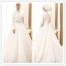 Modern Saudi Arabia Long Sleeve Beading Lace Muslim Hijab High Collar Dubai Muslim Bridal Wedding Gown gelinlik