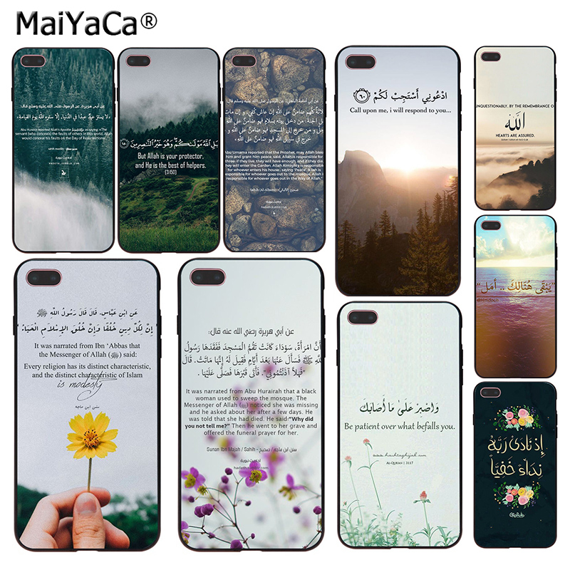 Phone Bags & Cases Cellphones & Telecommunications Reasonable Maiyaca Arabic Quran Islamic Quotes Muslim Luxury High-end Phone Case For Apple Iphone 8 7 6 6s Plus X 5 5s Se Xs Xr Xs Max