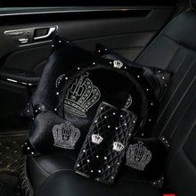 Diamond Crystal Crown Series Car Seat Inerior Accessories Plush Fur Auto Steering Wheel Covers Headrest Seatbelt Shifter Cover