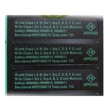 GP338 Intrinsect Pro5150 для