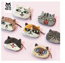 100pcs/lot! 2017 Top Fashion 3D Cute Cat Face Printing Zipper Coin Purses Women Cartoon Wallets