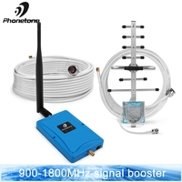 Gsm Repeater 3G 2G 900/1800MHz Cellular Signal Booster Powerful 70dB Mini Size Cell Phone Repeater Amplifier + Yagi Antennas Kit