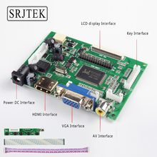 Srjtek TTL LVDS LCD בקר לוח HDMI VGA 2AV 50PIN עבור AT070TN90 92 94 לוח נהג AT090TN10 7300101463 VS-TY2662-V1(China)