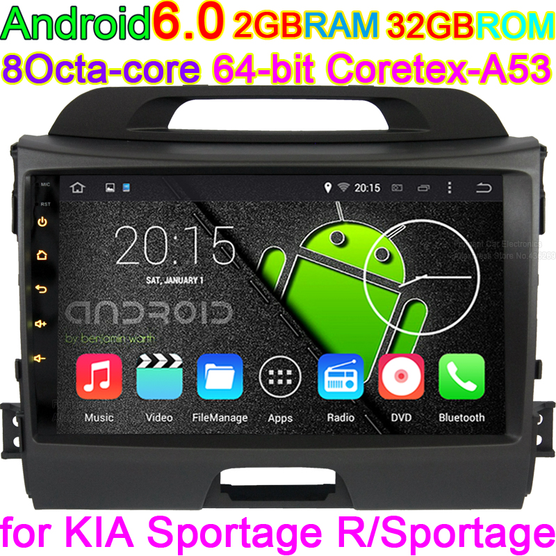 9inch Android 6 0 Vehicle PC DVD for Kia Sportage 2010 2011 2012 2013 2014 Auto
