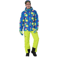 Phibee Men Ski Suit Ski Jacket and Pants Windproof Waterproof 81601 Snow Clothes -30 Degree Free Shipping