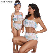 Mother and daughter swimsuit 2019 Family Matching outfits Swimsuit Daughter Bikini Sets Floral Beachwear Swimwear C0336