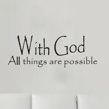 Buy With God All Things Are Possible Wall Sticker And Get Free