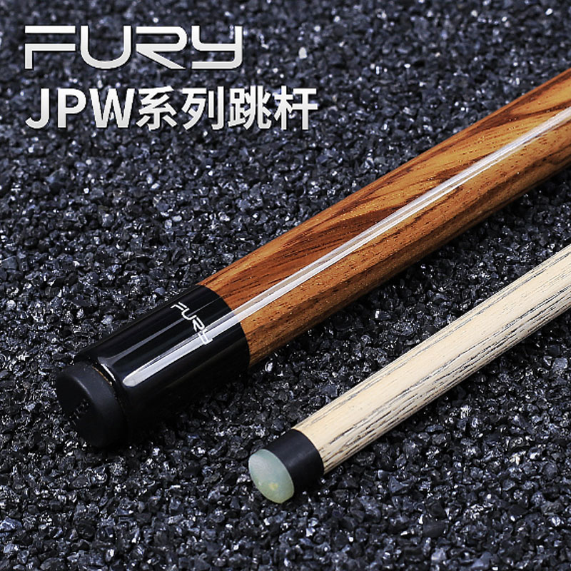 FURY JPW Pool Jump Cue Stick Ash Maple Shaft Two Options with Pool Cue Case Protect