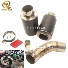 Refit 51MM Muffler Carbon Fibre Exhaust Mid Tube Pipe Escape Moto for Kawasaki Z900 2017 2018 Motorcycle System