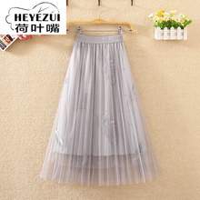 New Floral Embroidery A-line Tutu Lace Mesh Skirt Women Elegant Tulle Long Pleated Midi Summer