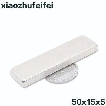 50pcs Strong Neodymium block magnets 50mm x 15mm x 5mm New Rare Earth Strip Block Magnet 50*15*5  50mm*15mm*5mm
