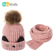 Baby Hat with Pom Pom Cartoon Knitted Cotton Hat Scarf