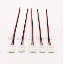 100pcs/lot LED Strip Connector 2pin 8mm  with Wire Free Welding For 3528 5050 5630 5730