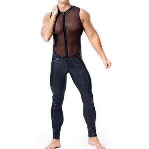 Image 5 - Men Sexy wetlook Faux Leather Catsuit PVC Latex Bodysuit Front Zipper Open Crotch Clubwear fetish hot erotic Lingerie costumes