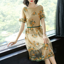 YICIYA Yellow Dress 2019 Mesh Emboridery Floral Dresses Woman Party Night Summer Elegant Vintage Robe a Line Chinese Clothing