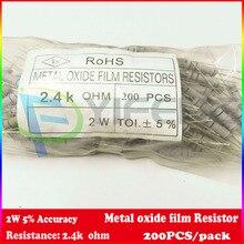 Новинка! (200 шт./лот) 2.4 К Ом 2 Вт 5% углерода Плёнки резистор
