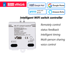 Ewelink Smart Home WiFi  Wireless Switch Module For App le For Android APP Control Smart Switch Remote Control Power Switch hot sale high quality smart acoustic remote switch app remote control switch cellphone wireless lighting controller sku 5599