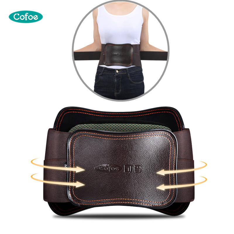 Cofoe Medical Lumbar Support Self-heating Magnet Waist Belt Lower Back Brace for Lumbar Disc Herniation Muscles Pain Relief ophax cervical spondylosis pain relief patch health care chinese herbal patches treat lumbar disc herniation for office worker