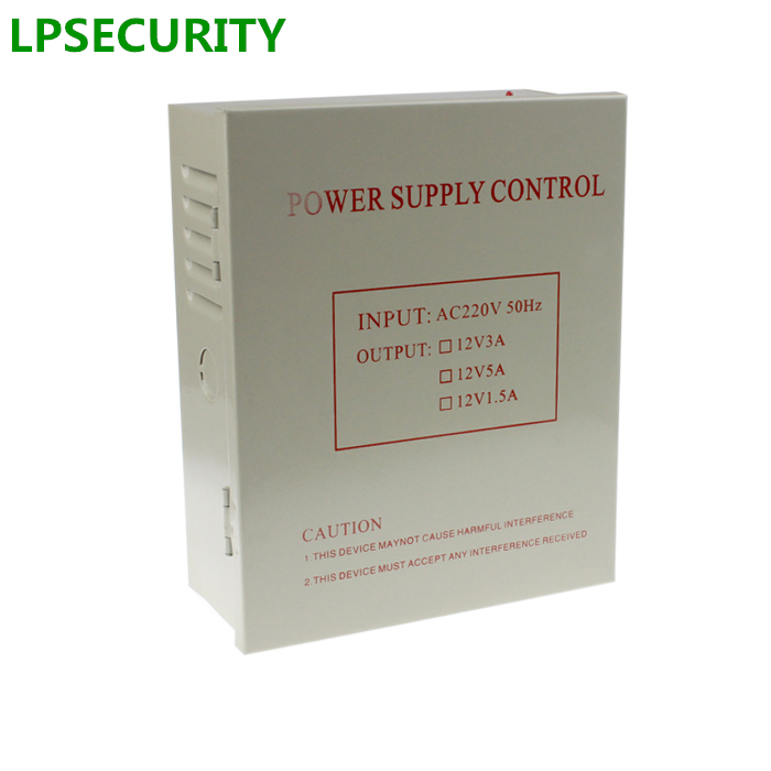 LPSECURITY Access Control Power Supply with box 12V 5A support backup battery remote control module for lock deadbolt strike 12v 3a access power supply with battery backup using access control system ups power supply