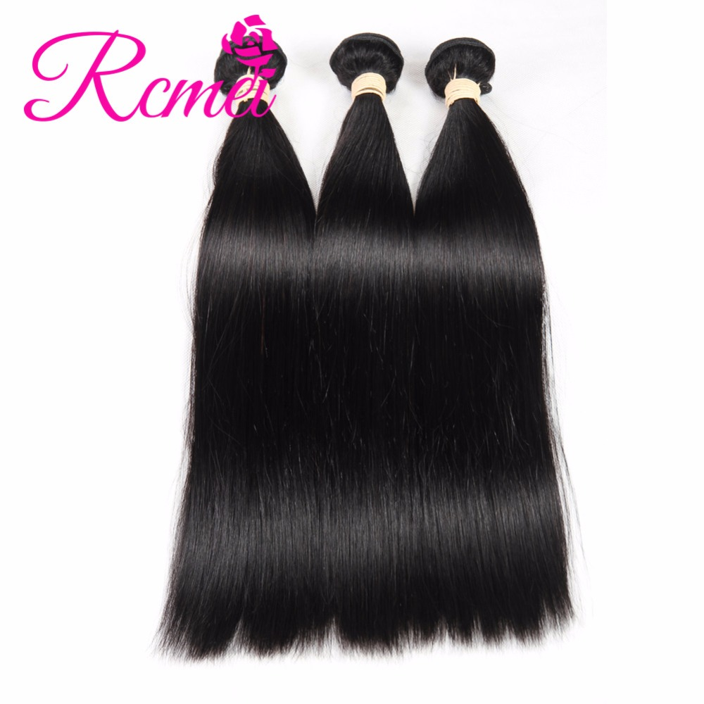 Rcmei Extensions Brazilian Remy Hair Straight Hair Human Hair Bundles 3 Bundles/LOT Brazilian Straigth Weave Bundles Extensions